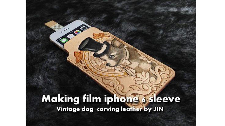 Making film iphone case sleeve -carving leather -vintage dog