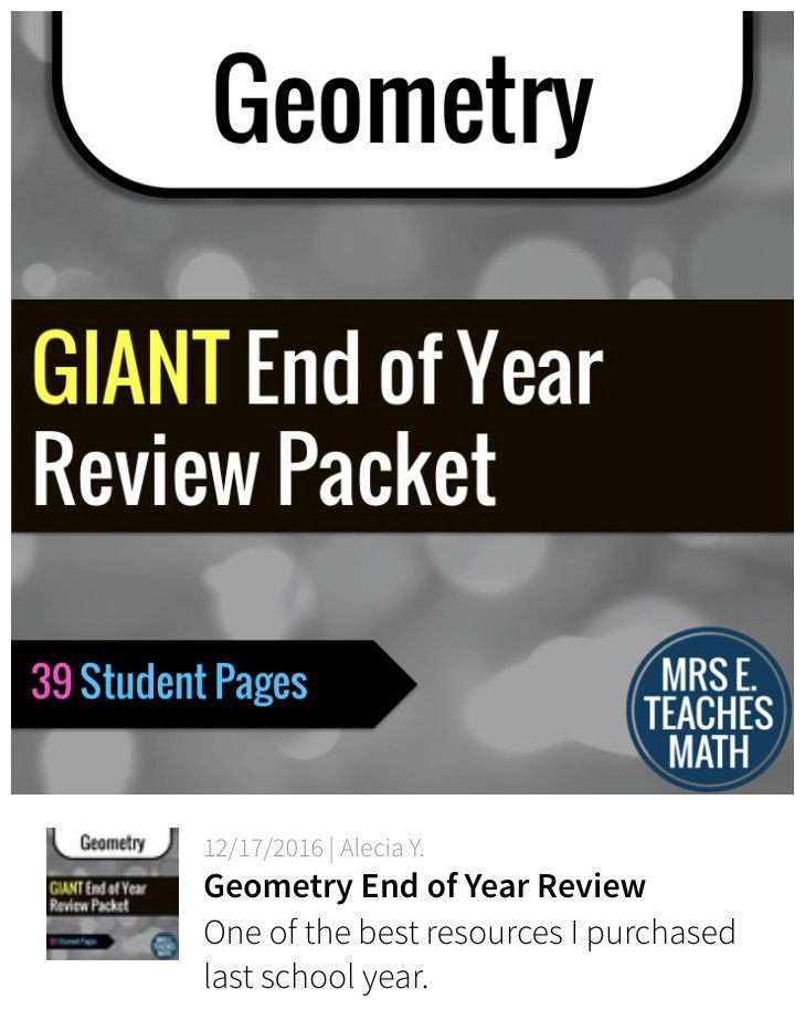 GIANT End of Year Review Packet for High School Geometry