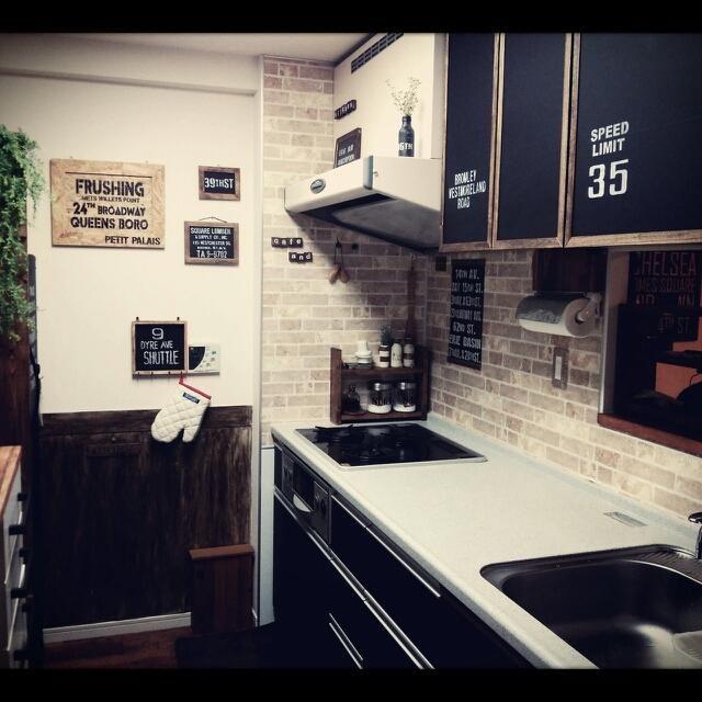DIY初心者さん向け♡賃貸キッチンの収納扉をおしゃれにアレンジの17枚目の写真 | マシマロ