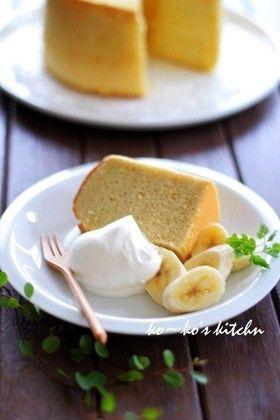 バナナ・シフォンケーキ