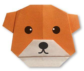 Origami tête d´Ours facile pour enfants et débutants  #origami #facile #ours