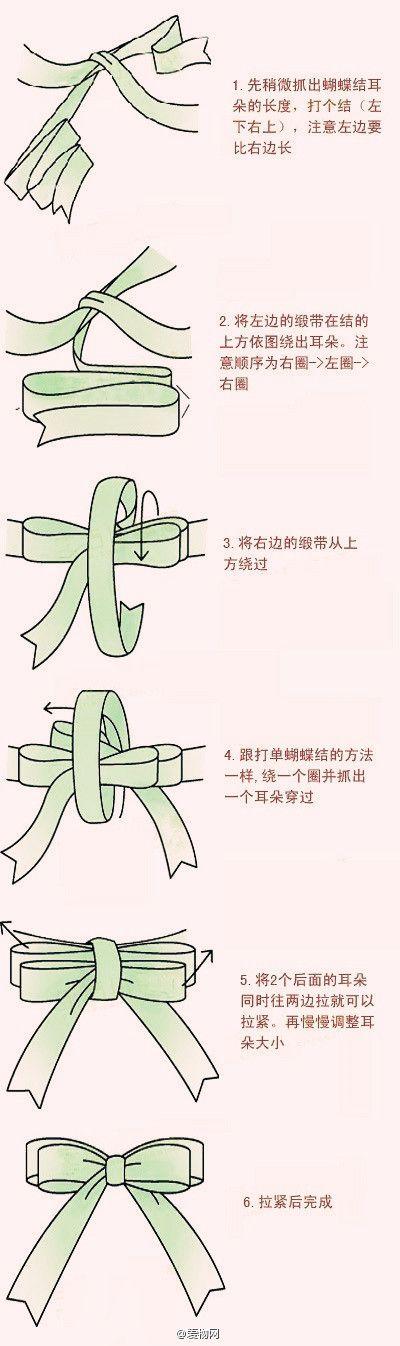 A double bow bow
