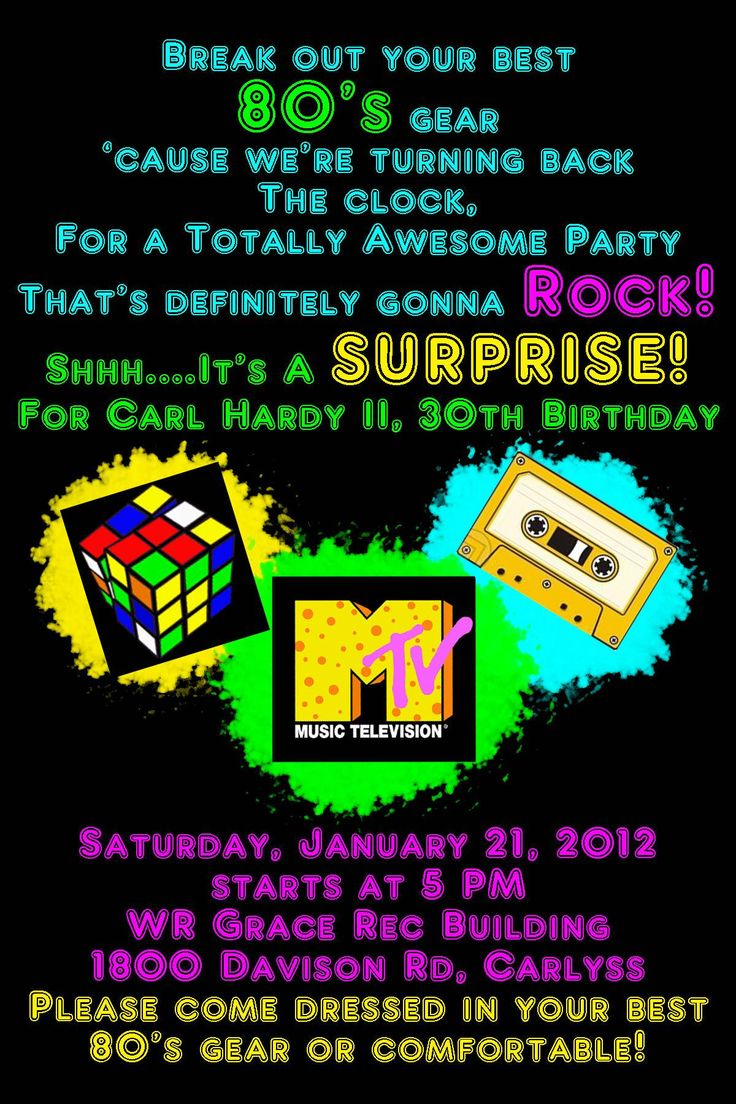 1980's themed surprise party invite