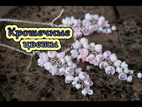 Крошечные цветы из полимерной глины. Комплект украшений из маленьких цве...