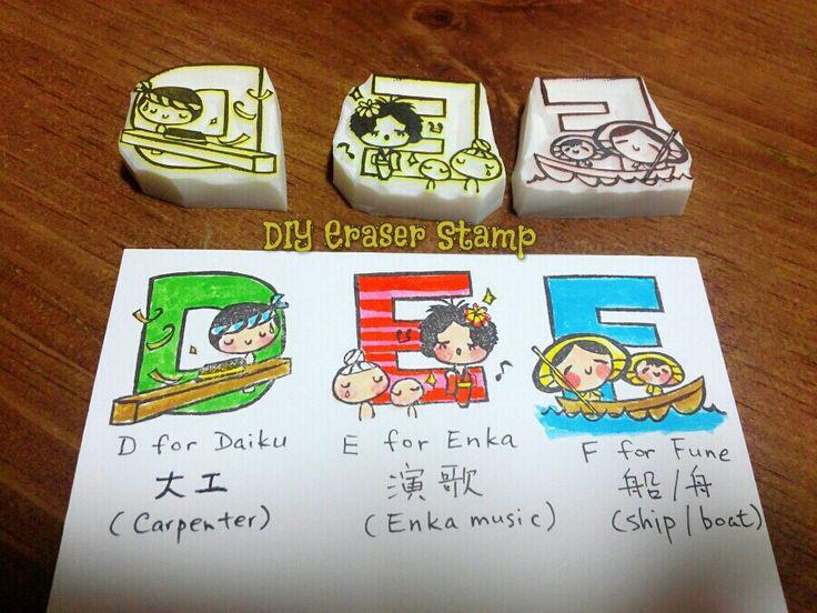 《小芥子的ABC》日本語版本 《Alphabet Stamps》Japanese Version D for daiku, 大工, or Carpenter ; E for Enka, a modern Japanese music genre; F for fune, ship or boat in English. 20 more to go~ #abc #abcstamp #alphabet #alphabets #alphabetstamps #eraserstamp #stamp #rubberstamp #diystamp #handmadestamp #stampart #stampdesign #印章訂做 #歡迎訂造 #橡皮章 #印章 #字母印章 #字母 #carpenter #daiku #woodcraft #hardwork #enka #japanese #fune #演歌  #船 #舟 #custommade