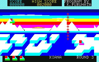SPACE BLUSTER FZ by Kazuhiro Furuhata (1988)