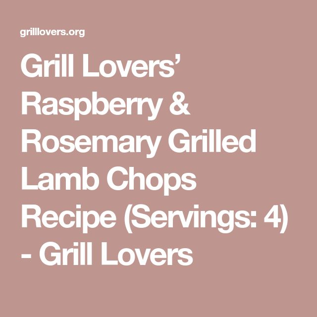 Grill Lovers' Raspberry & Rosemary Grilled Lamb Chops Recipe (Servings: 4) - Grill Lovers