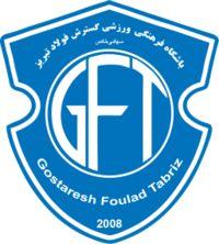 2008, Gostaresh Foulad F.C. (Tabriz, Iran) #GostareshFouladFC #Tabriz #Iran (L9840)
