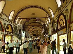 Grand Bazaar, one of the the oldest and largest covered markets in the world with over 3,000 shops.  You can get some really good bargain there.