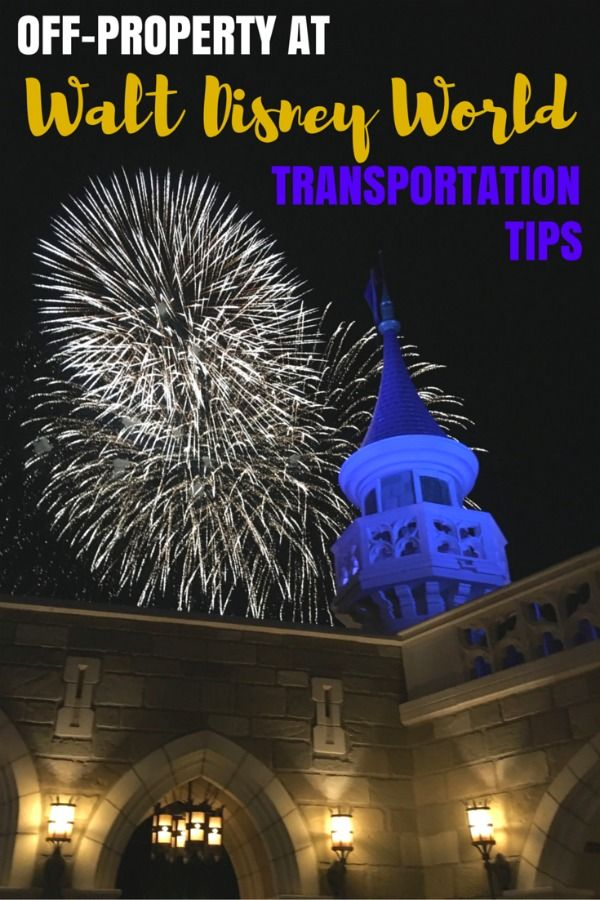 Staying off-property while vacationing at Walt Disney World? Find out which transportation options will serve you best, from hotel shuttles to rental cars to ride-sharing services like Uber or Lyft.