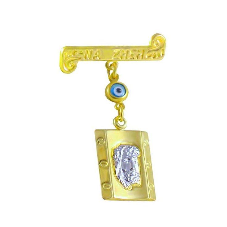 Χ180Τ -Χρυσή παραμάνα με Χριστό