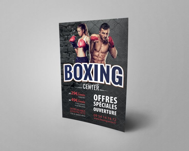 Affiche Boxing Center  #Affiche #Print #Creation