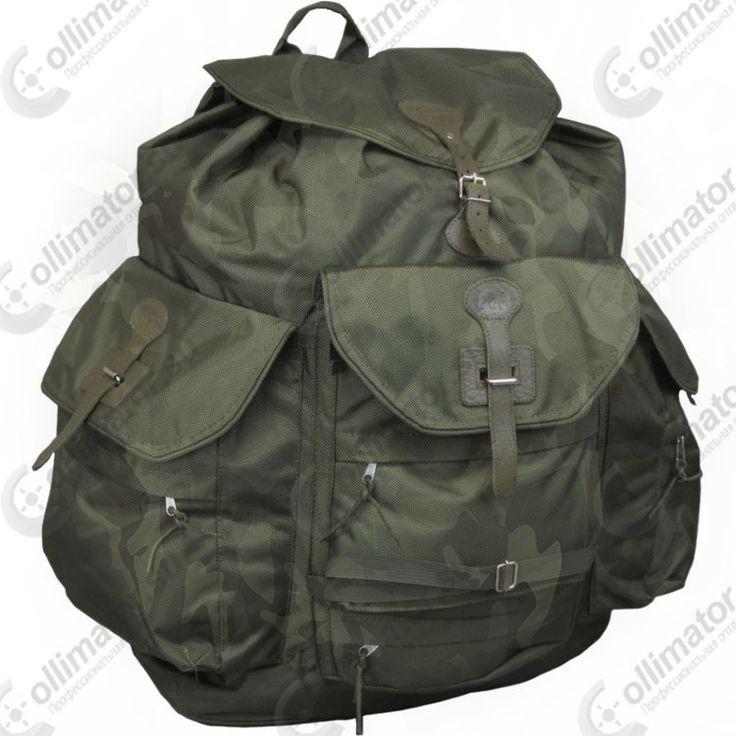 Рюкзак Acropolis РО-3т для охоты из полиэстера - купить охотничий рюкзак объемом 81 литр
