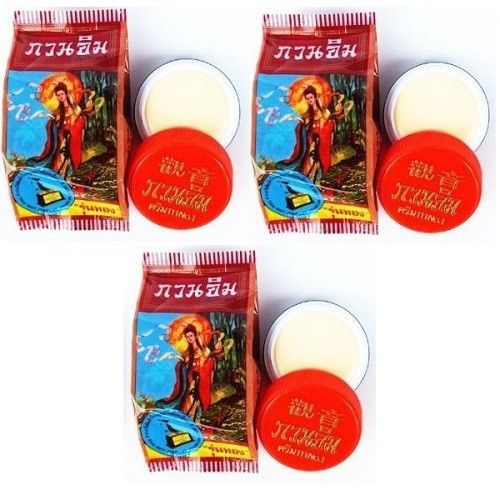 Kuan Im Pearl Cream for Whitening Anti Acne and Dark Spots 3g x 3