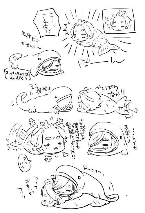 人魚毛布(にっかせ)
