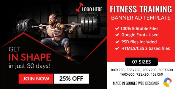 Gwd Fitness Training Html5 Banners 07 Sizes Fitness Training Banner Ads Banner