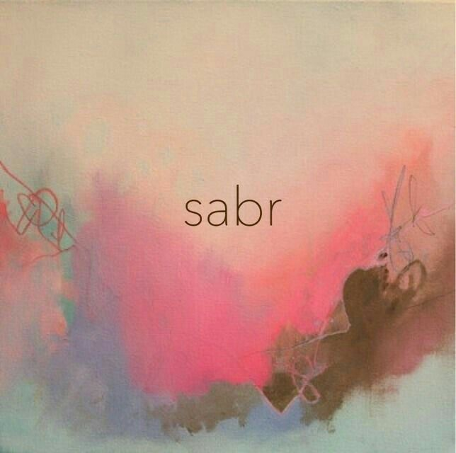 Sabr: Patience | Islamic word.