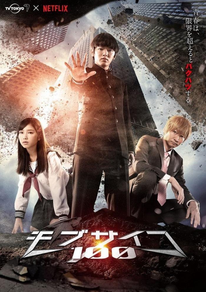 🎬 Une série live adaptée du manga Mob Psycho 100 va bientôt débarquer sur #Netflix.