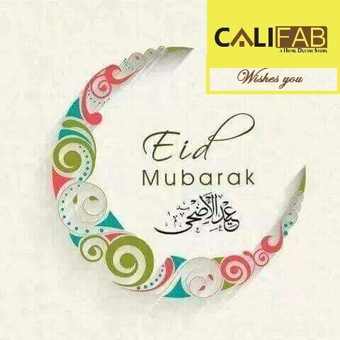 Kannur Road Eid Al Adha Greetings Eid Images Eid Mubarak Greetings