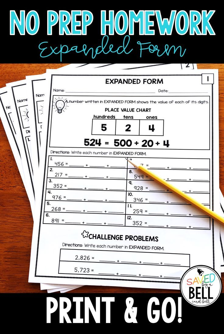 expanded form 352  Expanded Form Worksheets | Classroom Organization | Expanded ...