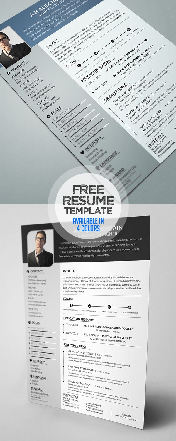 Free Resume Template Available in 4 colors