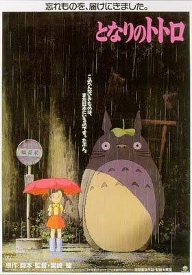 My Neighbour Totoro (1988) - Japanese movie poster