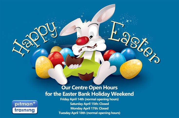 This is just a reminder to let everyone know that the Pitman Training Kerry centre will be closed on the following days over the Easter Bank Holiday Weekend