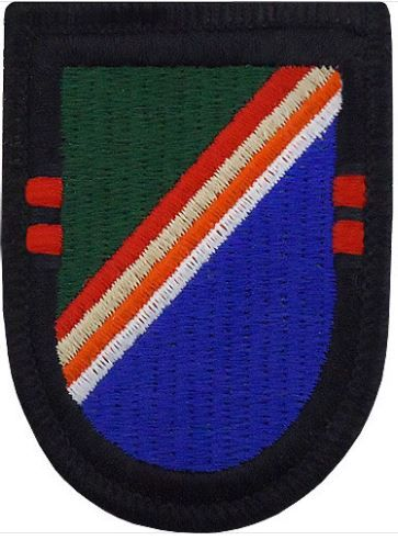 75th Ranger Regiment, 2nd Battalion Beret Flash
