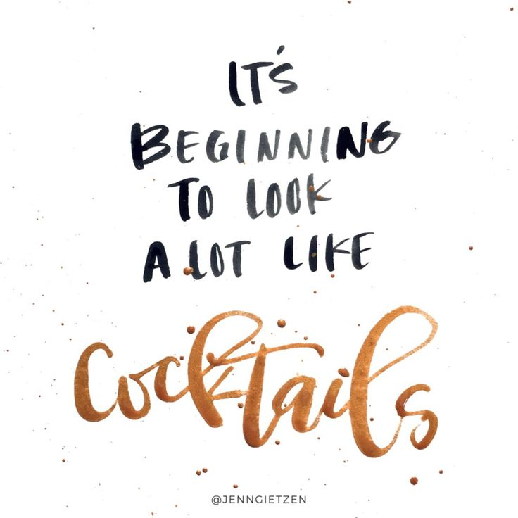 It's beginning to look a lot like cocktails... Almost la weekend!!