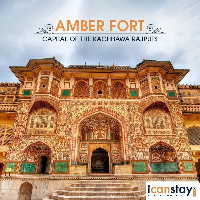 "#‎DidYouKnow‬ Amber Fort is located 11 kms north-east of Jaipur. It was the capital of the Kachhawa Rajputs before Jaipur was built. It takes its name from Amba Mata, the fertility and earth goddess of the Minas. A particular attraction here is the ""magic flower"" fresco carved in marble which has seven unique designs of fish tail, a lotus, a hooded cobra, an elephant trunk, a lion's tail, a cob of corn and a scorpion. ‪#‎Amber‬ ‪#‎Jaipur‬ ‪#‎IndianHeritage‬"