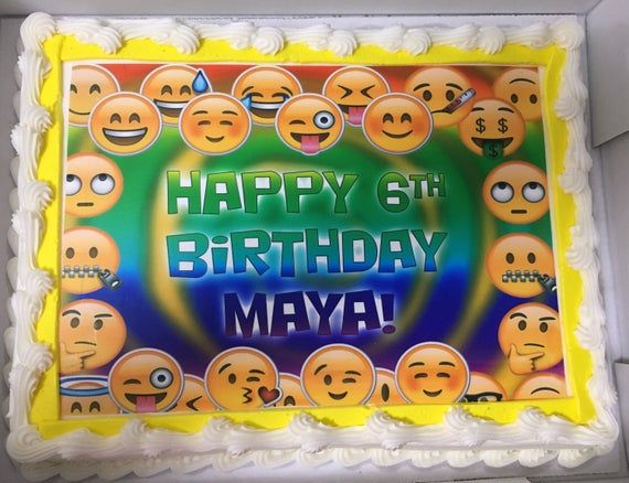 "EMOJI PERSONALISED BIRTHDAY CAKE TOPPER DECORATION 8/"" CIRCLE WAFER//ICING"