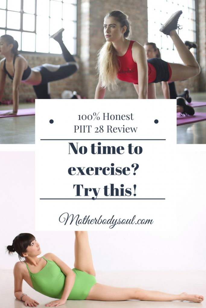 """The Solution to Moms with """"No Time to Exercise""""? ⋆ Looking for a fast and effective way to exercise as a busy mom? All it takes is less than 30 minutes a day to see major results! You could lose weight fast and get strong and fit in less than a month. With PIIT28 all you have to do is..."""