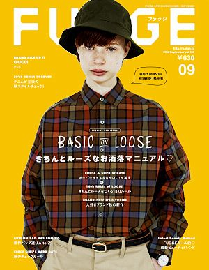magazine_fudge159_201609