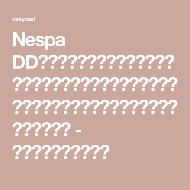 Nespa DD(ネスパディディ)【旅行テーマ】搭乗券、パスポート風招待状、旅行雑誌風席次表で今までにない演出を*|ゼクシィ - 招待状・席次表を探す