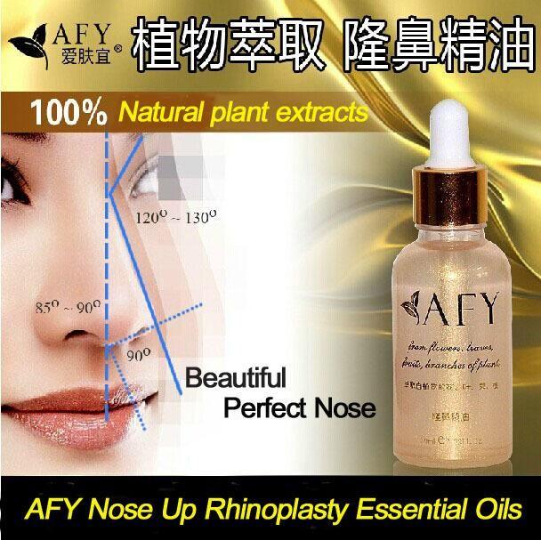 Nose Up Heighten Rhinoplasty Essential Oils Nasal Bone Remodeling