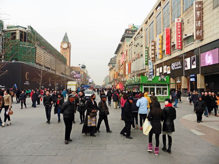 "Wangfujing, ""Prince's Mansion Well"", is one of the most famous shopping streets of Beijing in Dongcheng District."