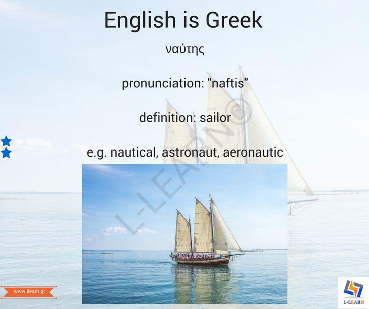 Ναύτης.  #English #Greek #language #Αγγλικά #Ελληνικά #γλώσσα #LLEARN