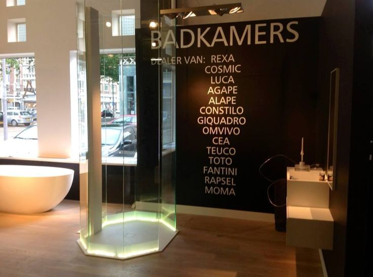 Art Design Keuken Rotterdam : ... Art Design, Goudsesingel 103 ...