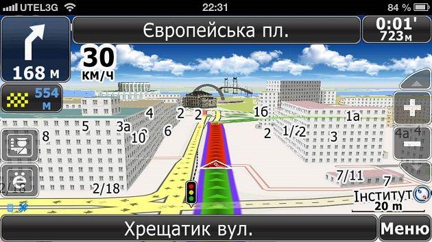 На злобу дня: альтернативы сервисам Яндекс для автолюбителей в Украине