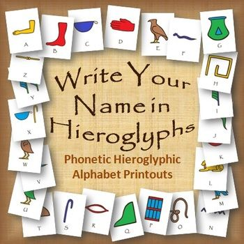 Examples of hieroglyphic writing activities