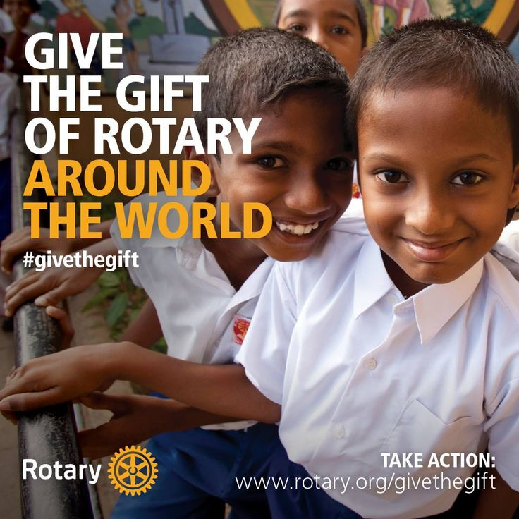 Donation to Rotary https://www.rotary.org/myrotary/en/take-action/give/give-gift-rotary
