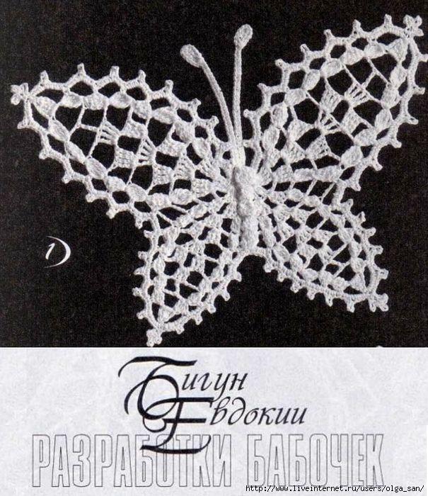 Farfalle All Uncinetto Schemi Gratis