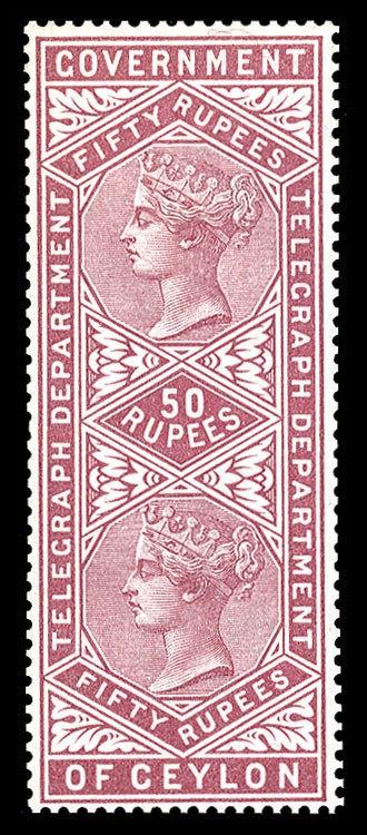 Ceylon - Telegraph stamps - 1881 Victoria, 50r magenta, l.h., v.f., rare, with 1992 Diena cert., (Catalog value £ 1,500) Dealer Cherrystone Auction Auction Estimate price: 1900.00 US$