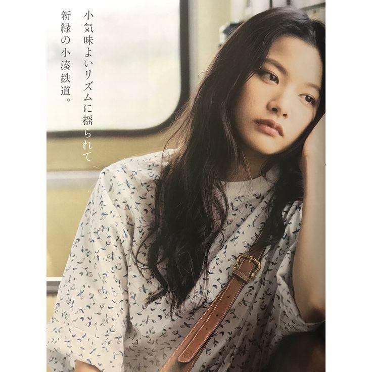 . . Discover Japan 7月号 6/6発売. 「ローカル散歩」 女優 #織田梨沙 さん. . ヘアメイクをKAORI'WSが手がけています。 . ディスカバリージャパンは 伝統あるものづくりやデザイン、 衣食住や景観など、ニッポンの文化を紹介。 その魅力がひと目で伝わる美しい写真と明快な解説で、 優れた「モノ」「コト」「ヒト」を通して 本物かつ上質な日本を発信します。 . ______________________________________ #kaoriws #kaori #hairmake #hairmakeup #hairmakeartist #hair #makeup #make #ヘアメイク #ヘアメイクアーティスト #ヘアー #メイク #discoverjapan #ディスカバリージャパン #magazine #japan #日本 #日本の文化 #naturalmakeup #natural
