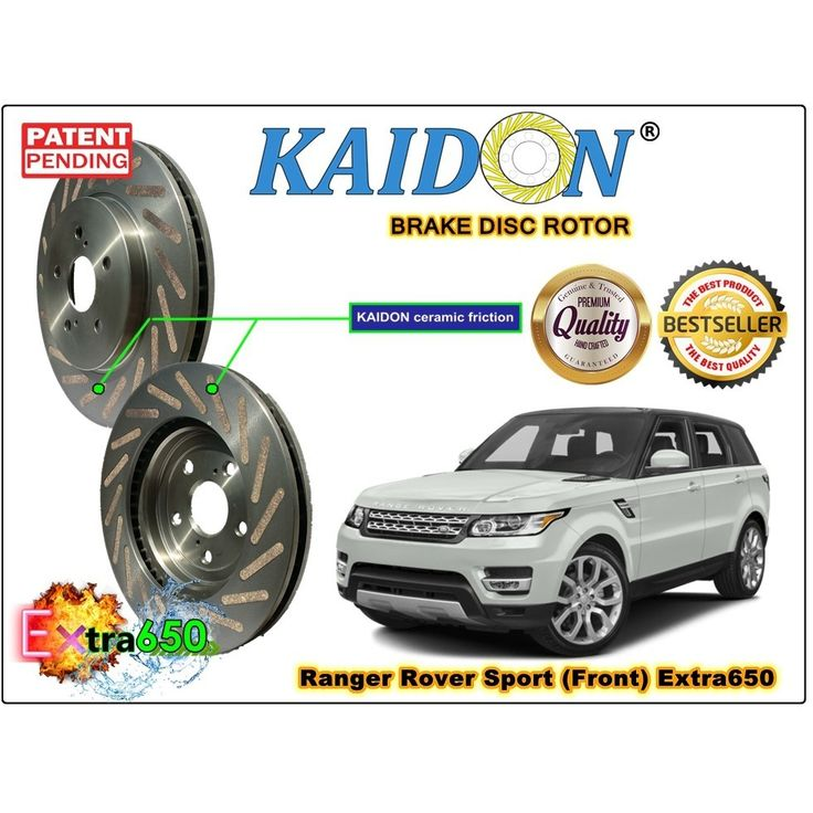 Pin By Ngyikjia Splatoon 2 And Splat On Brake Range Rover Land Rover Disc Rotor Brake Range Rover Sport Range Rover Disc