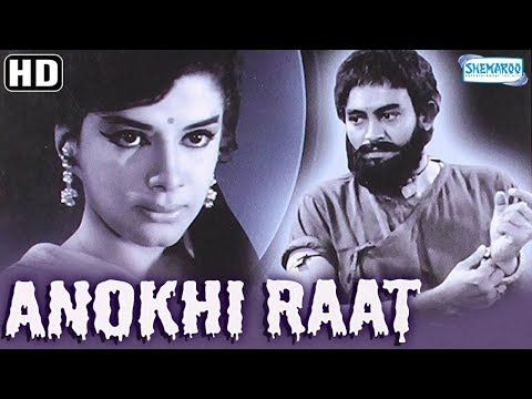 Anokhi Raat (HD) - Sanjeev Kumar | Aruna Irani  - Classic Bollywood Movie With Eng Subtile Watch it From Here http://ift.tt/2Bx5o4Z