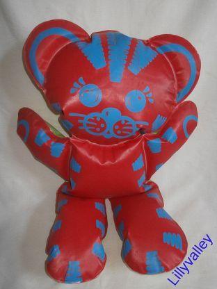 Надувной медведь или тигр. Надувной телефон. Игрушки СССР - http://samoe-vazhnoe.blogspot.ru/ #игрушки_надувные