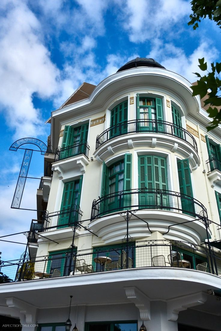 Hotel Ermionio, Kozani