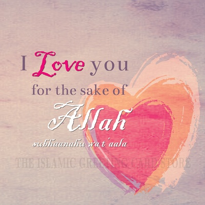 Google Image Result for http://www.theislamicgreetingcardstore.co.uk/400LVE4066.jpg