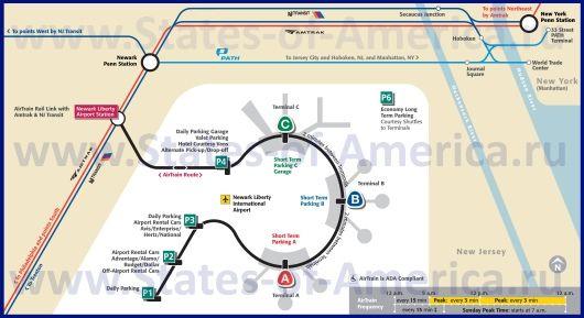 Схема аэропорта Ньюарк